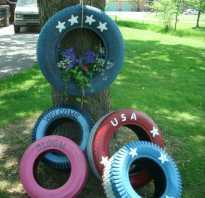 Изделия из шин для сада своими руками