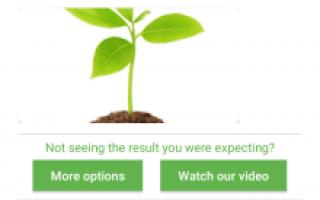 Найти растение по описанию
