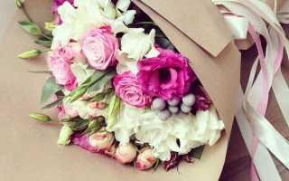 Хризантемы с розами букет